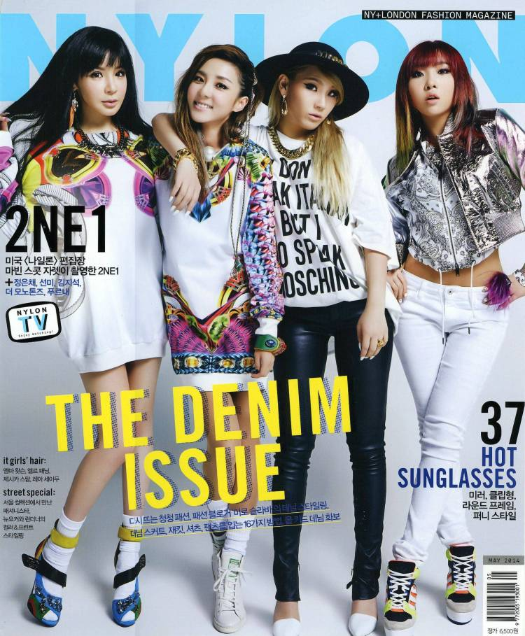 140501-2NE1-in-Nylon-Korea-cover
