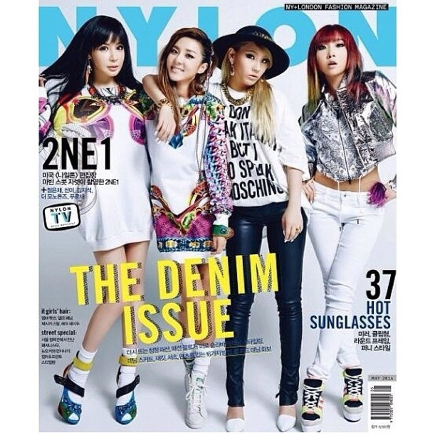 #2ne1 #NYLON #COVER #MAY