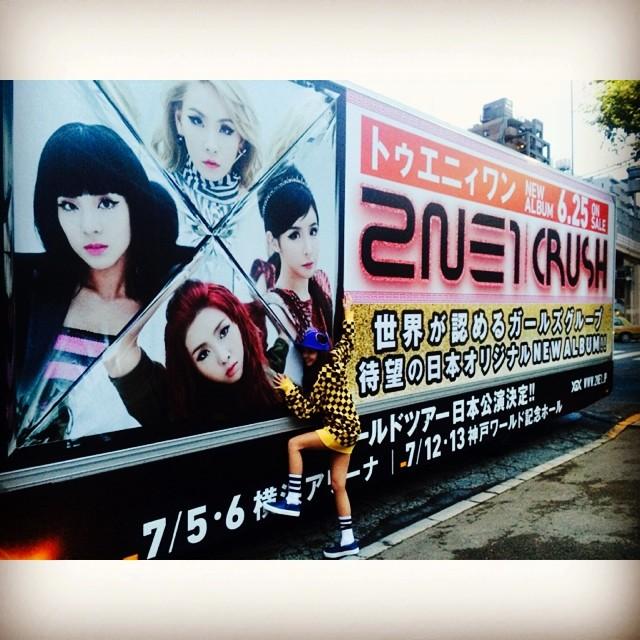 Dara : Je me baladais à Roppongi et je vois un camion 2NE1 ! J'ai pris une photo pour l'occasion ! (traduction approximative)
