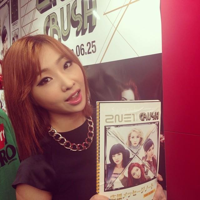 Minzy : Tower Record & les 2NE1 sont aimés par beaucoup d'entre vous, ça fait vraiment du bien de voir ça!Merci. ❤️