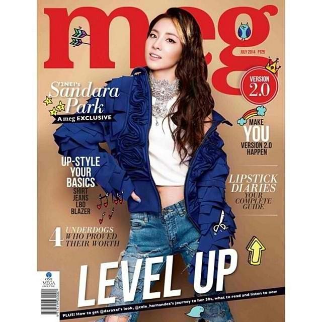 Dara : Mabuhay!!! 1ère couverture depuis un très très long moment pour mes fans philippins !!! 👍 Obtenez-en un exemplaire s'il vous plait 😍 #daraformeg