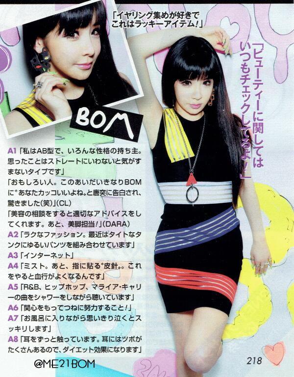 2NE1-FOR-PopTeen-Japan-Bom