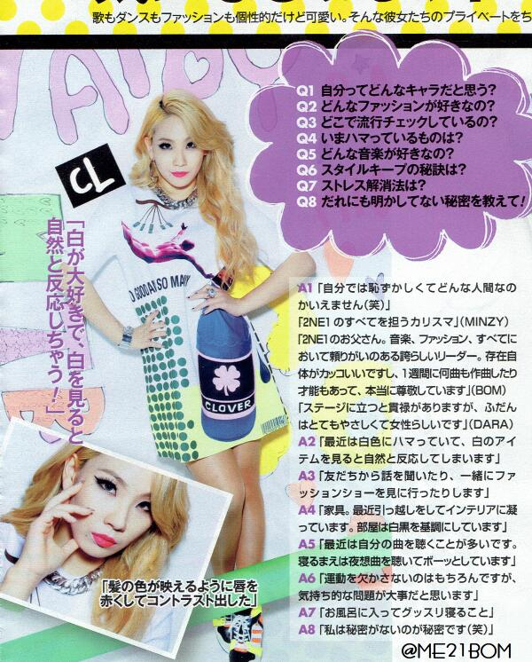 2NE1-FOR-PopTeen-Japan-CL-