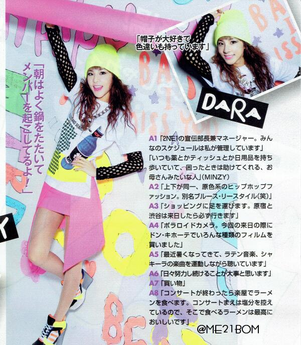 2NE1-FOR-PopTeen-Japan-Dar