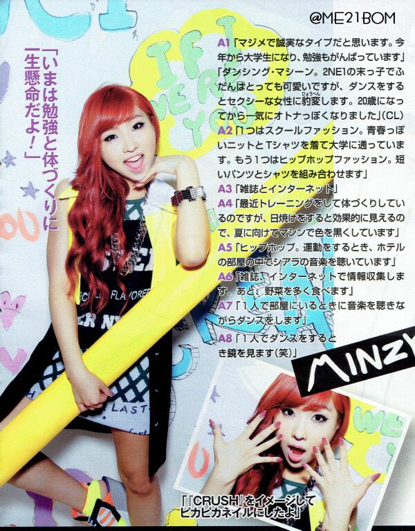 2NE1-FOR-PopTeen-Japan-Min