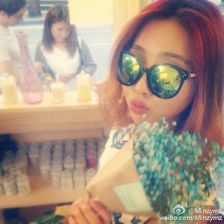 Légende Weibo: Miss You! China❤💋💋💋
