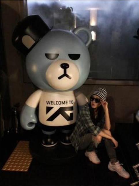Quand je suis allé à la compagnie, il y avait un ours-chan là lol. Il m'a salué devant ascenseur. Je suis contente de vous rencontrer, ours-chan! Je suis Kiiroitoiri lol