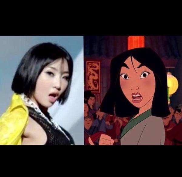 Minzy: Une Mulan réaliste ❤ j'adore! 🙌🏼