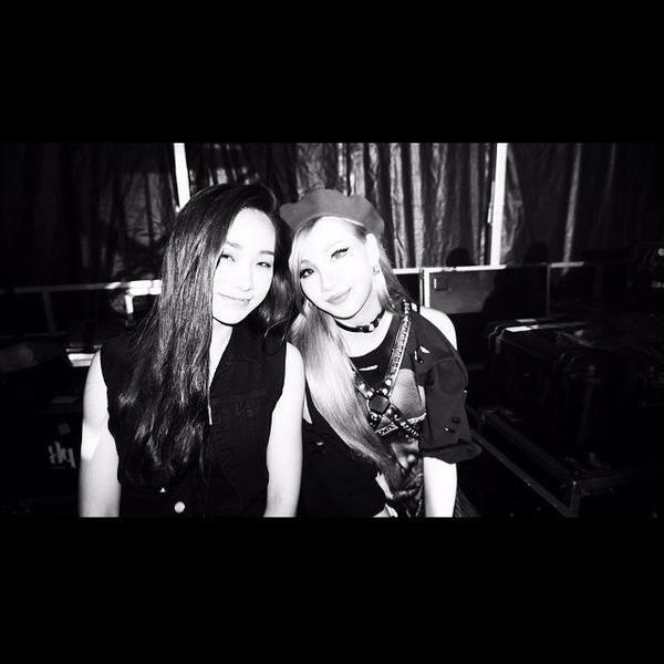 CL: sis #ChaerinHarin